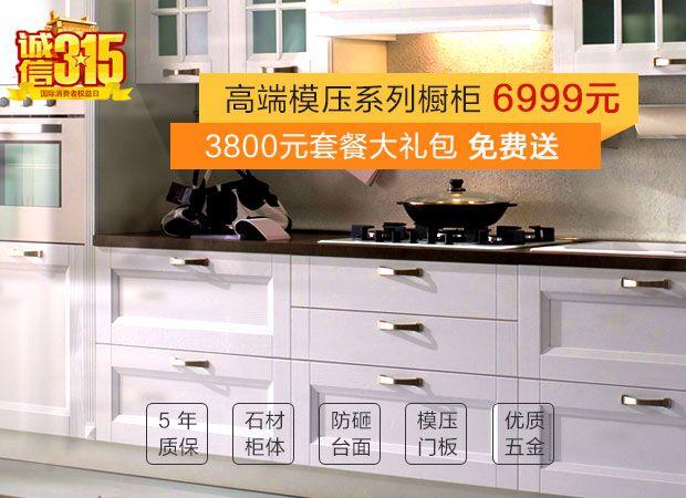 吊柜容易碰头?炒菜容易手酸?盘点厨房装修时你该知道的尺寸