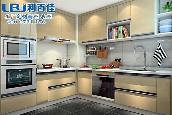 利百佳小户型厨房橱柜设计,从此爱上下厨房