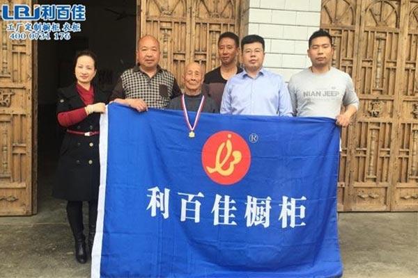 曹菊宏带领利百佳团队 慰问老一辈抗战英雄