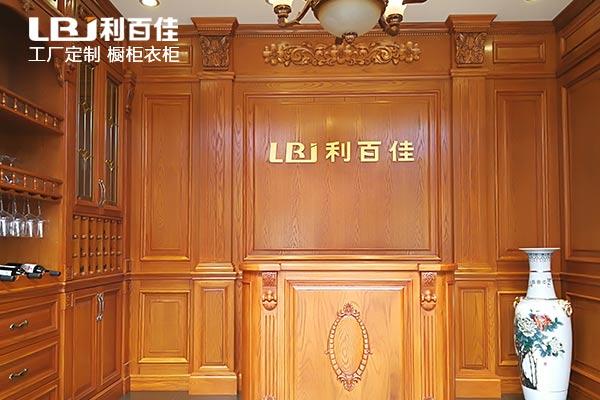 长沙利百佳橱柜︱橱柜品牌增值的条件