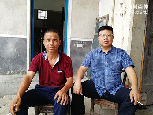 利百佳橱柜助力精准扶贫,建设中国美丽乡村