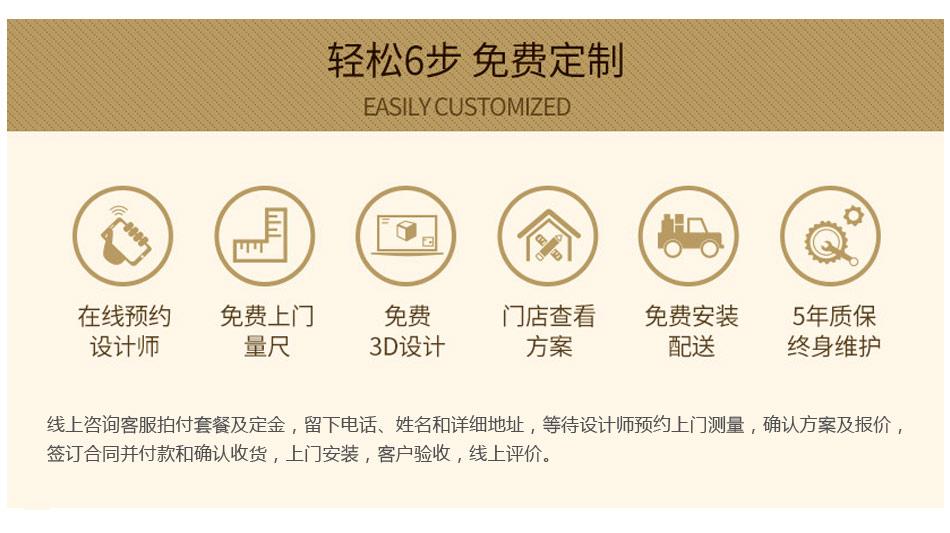 利百佳橱柜服务项目